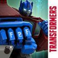 变形金刚锻造战斗中文无限金币内购破解版(Transformers Forged to Fight) v6.1.0