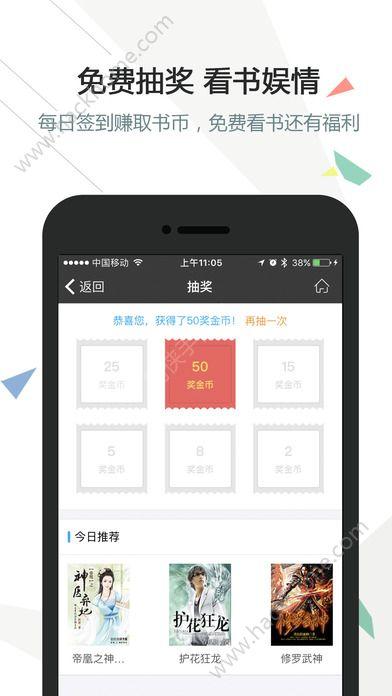 言情888资源阅读软件app下载手机版图1: