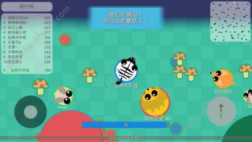 丛林大作战游戏ios版图2: