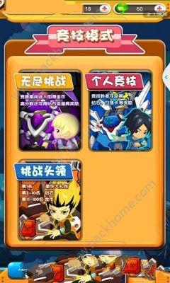 斗龙战士4双龙核变战游戏安卓版图1: