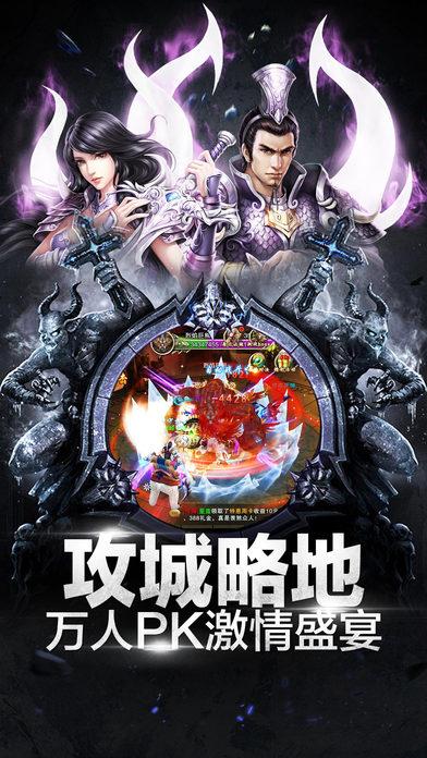 梦幻飞仙iOS搜狗游戏手游官网图2: