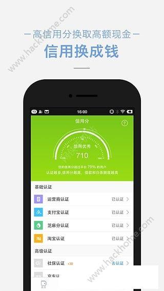 钱师爷应急钱包官网app下载图3: