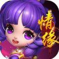 仙剑奇缘手机游戏官网安卓版 v1.0