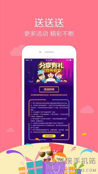 麦芽贷下载官网app图4: