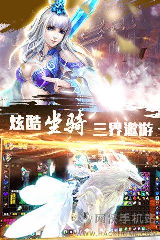 剑道传奇官网安卓版图4: