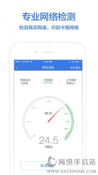 腾讯手机管家6.1.5新春版下载图4: