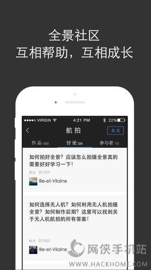 720云vr社区官网最新版下载图1: