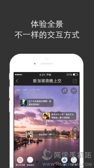 720云vr社区官网最新版下载图片1