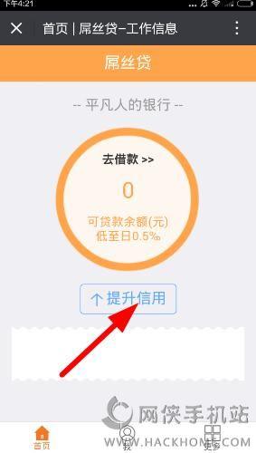 app store审核指南