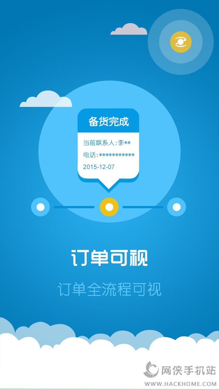 华为合作伙伴app下载,华为合作伙伴app下载手机版