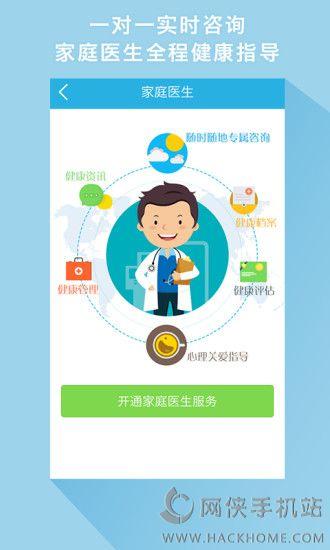 步步夺金下载官方下载app手机版图2: