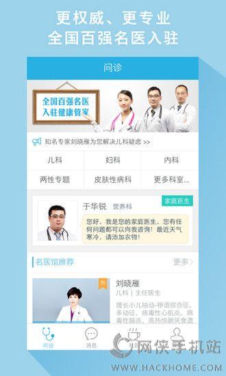 步步夺金下载官方下载app手机版图4: