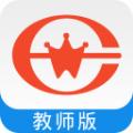 掌上周报教师版app下载 v1.0.1006