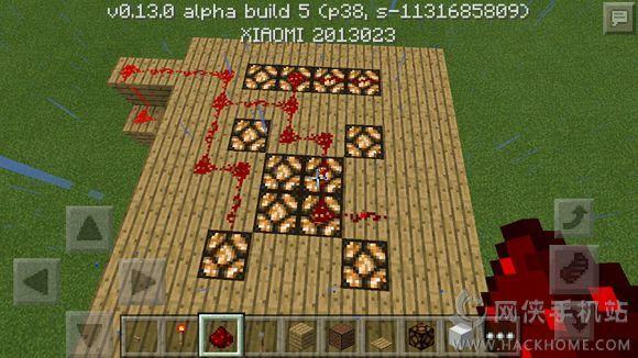 我的世界0.14.0红石高科技房屋建造大全[多图]