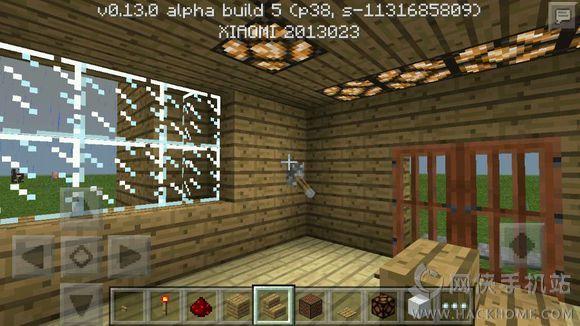 14.0高科技房子是什么?我的世界0.14.0怎么搭建房屋?