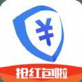 阿里钱盾红包快手官网下载手机版 v5.1.8