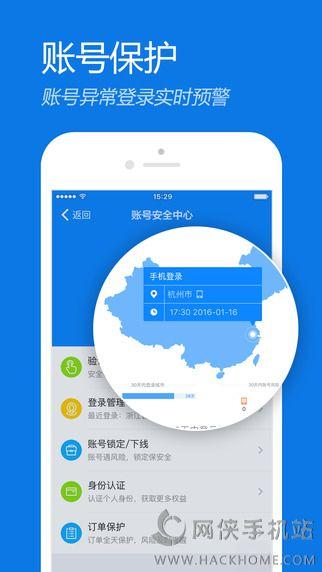 阿里钱盾红包快手官网下载手机版图2: