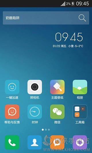 小米miui7主題壁紙軟件下載app手機版圖2