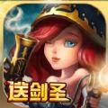 英雄守卫战破解版ios存档无限钻石金币版 v1.0.6