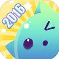 开心爱消除2016官网iOS版 v2.1