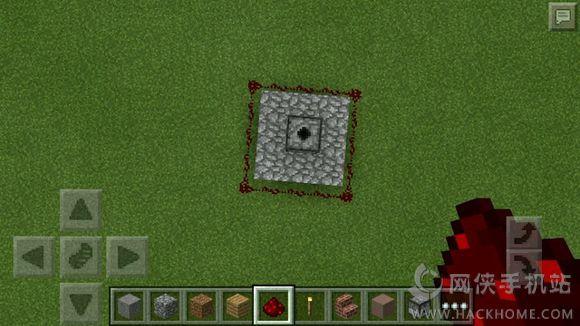 我的世界0.14.1自动挖矿机制作攻略[多图]图片4
