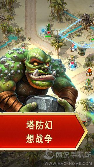 玩具塔防3幻想中文破解版图1:
