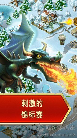 玩具塔防3幻想中文破解版图3:
