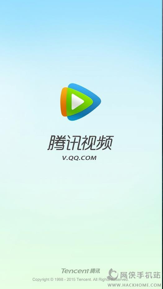 腾讯视频好莱坞会员破解版下载手机app v4.1.1.8905图片
