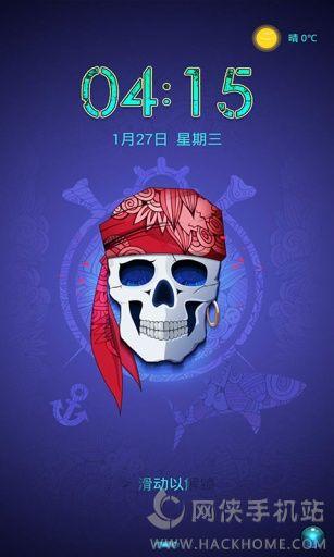 海賊王鎖屏壁紙高清下載