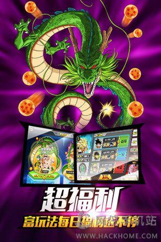 龙珠Z复仇ios游戏官方版图2: