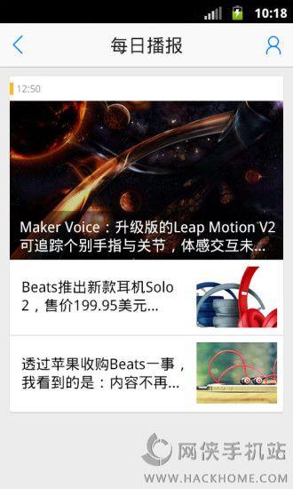 云邮局下载手机版app图1:
