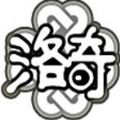 昆仑洛奇官网版