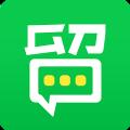 留学app