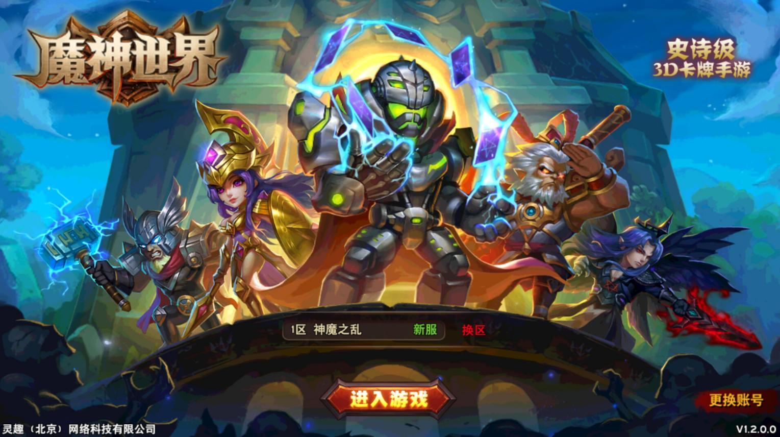 奇幻森林中文下载,奇幻森林中文手机游戏