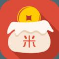 米米贷官网苹果版下载 v1.0