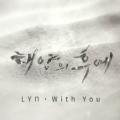 lyn太阳的后裔OST