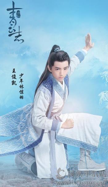 诛仙青云志完整版百度云盘资源下载图3: