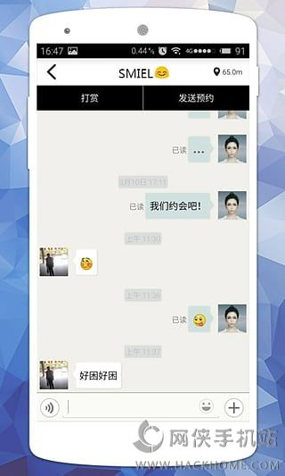优侣聊天交友软件app下载图1: