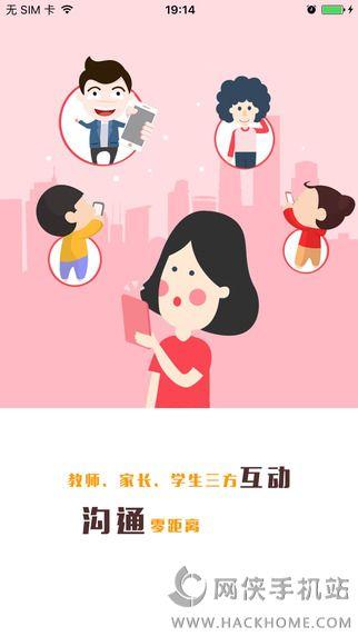 悦读家园网app在线系统平台下载图1: