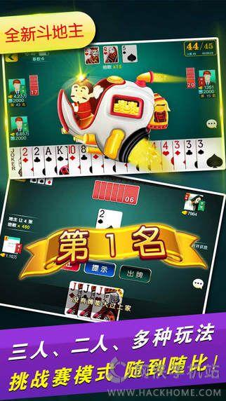 微乐辽宁棋牌手游下载官方版图3: