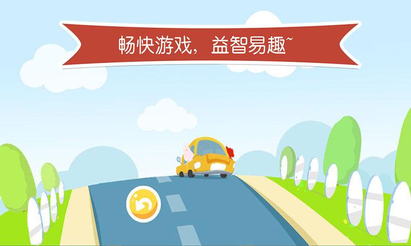 儿童游戏宝宝超市手机版app v1.0.