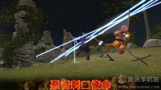 影忍者刺客战士官网游戏手机版图3: