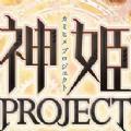 神姬project官网版