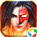 逆天邪神正版授权官网iOS版 v1.0.1