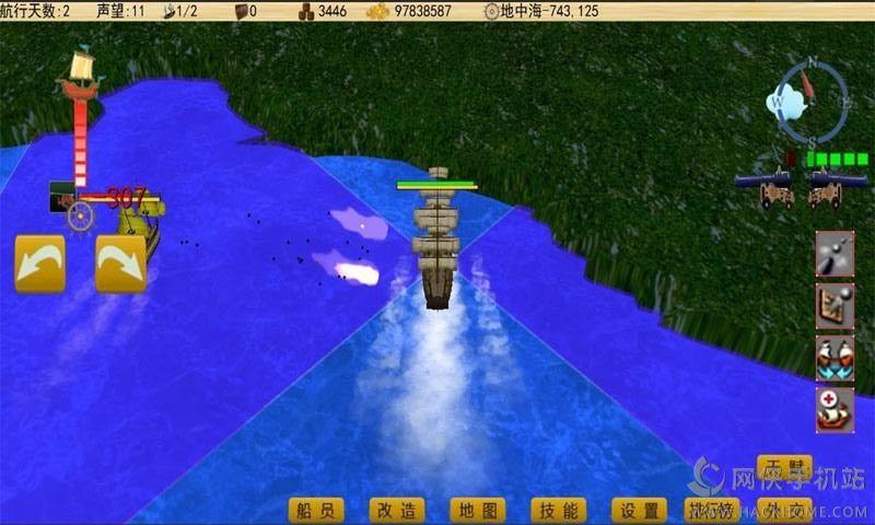 无敌大航海游戏安卓版下载图4: