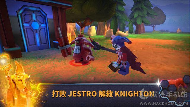 乐高未来骑士团梅洛克游戏ios官方版图4: