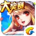 天天飞车大奖赛官方网站最新版下载 v2.11.6.74