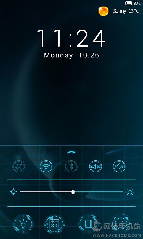 科技生活app手机版下载图1: