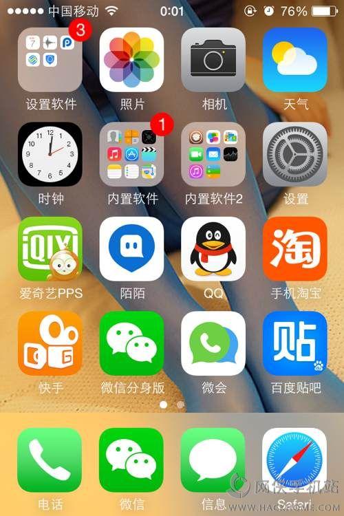 镀金微信分身版下载,镀金微信助手分身版下载手机app