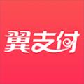 翼支付甜橙理财官网下载app v6.6.2